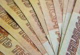 Аналитики: 5 самых оплачиваемых вакансий в Воронеже