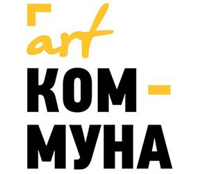 Объявлена программа бесплатных событий Платоновфеста в арт-центре «Коммуна»