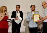 В Воронеже назвали победителей конкурса финансовой журналистики «Рублевая зона»