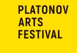 В пятницу, 2 июня, в Воронеже откроется  международный Платоновский фестиваль