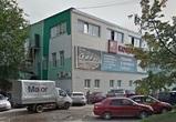 В Воронеже в офис «РЕТ» нагрянули следователи
