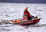 В Воронежском водохранилище утонула лодка, столкнувшись с катером