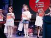 «Детский Голос 36on»: ФИНАЛ 157472