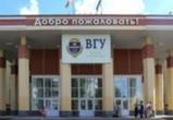 Несколько воронежских вузов вошли в национальный рейтинг университетов