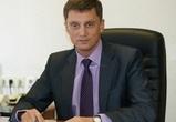 Сергей Корчевников стал главой управы Ленинского района Воронежа