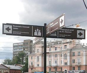 В Воронеже появятся 47 светящихся указателей достопримечательностей