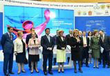 Воронежская область участвует во Втором Форуме социальных инноваций регионов