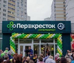Новый «Перекресток» в Воронеже — магазин, который ждали