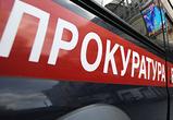 В Воронеже еще одна управляющая компания попалась на подделке документов