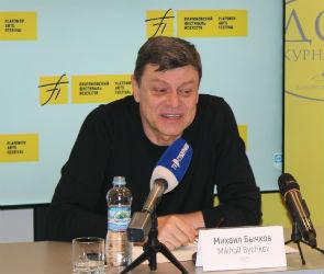 Завершился седьмой международный Платоновский фестиваль искусств