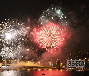День города-2017 пройдет в Воронеже 16 сентября