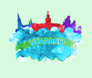 «Лето в городе»: усадьбы Воронежской области