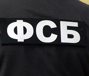 Воронежец, избивший сотрудника ФСБ у ведомственной больницы, получил 1,5 года