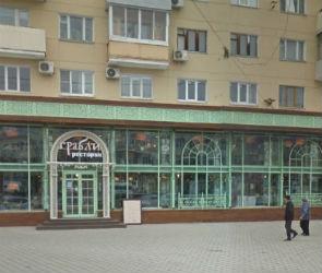 Ресторан «Грабли» в центре Воронежа закрыт по техническим причинам