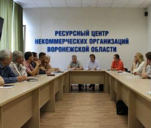 Гильдия аналитических журналистов в Воронеже прошла проверку на эффективность