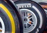 Pirelli увеличит объем производства шин на воронежском заводе в два раза