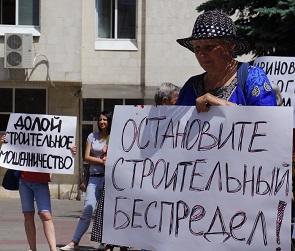 Воронежцы вышли на митинг против строительства «Чайки» депутата облДумы