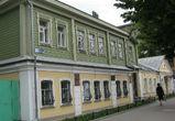 В Воронеже скоро появится музей Бунина