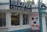 Воронежский «Робин Сдобин» меняет фастфуд на пекарни