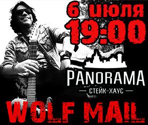 Wolf Mail даст камерный концерт в Воронеже