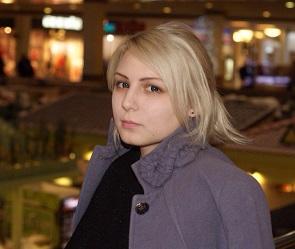 Отец пропавшей девушки из Воронежа написал трогательное обращение к ней в Сети