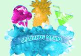 Сезонное меню: летние блюда в ресторанах и кафе Воронежа