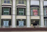 В здание ЦУМа обещают завезти китайский ширпотреб