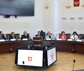 Министерство образования участвует в подготовке торжеств к 100-летию ВГУ