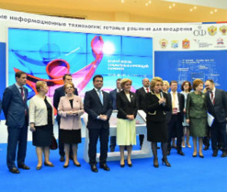 Конкурс «Правила роста» признали лучшим в России молодежным социальным проектом
