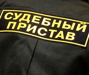 В Воронеже судебные приставы «прощали» неоплаченные штрафы хозяевам дорогих авто
