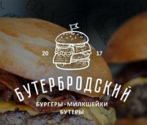 В Воронеже откроется свой «Бутербродский»