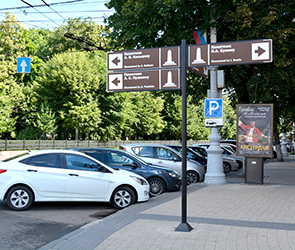 В центре Воронежа установили 241 туристический указатель за 3,7 млн рублей