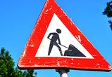 Ночью в Воронеже будут ремонтировать десять магистральных улиц