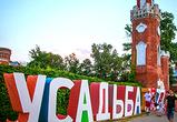Воронежцев довезут на Усадьбу Jazz на бесплатных автобусах: программа фестиваля