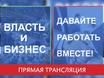 В Воронеже пройде...