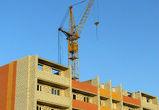 В Воронеже ужесточат требования к застройщикам многоквартирного жилья
