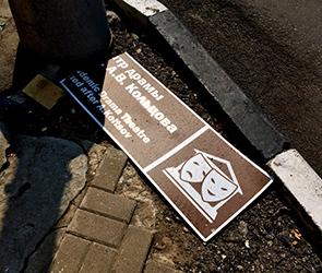 На набережной и в центре Воронежа вандалы сломали новые туристские указатели