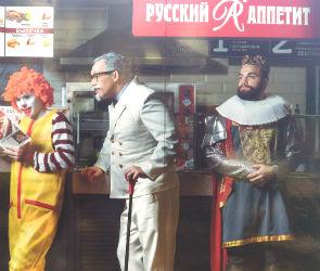 В Воронеже сеть «Русский Аппетит» превратят в бистро