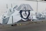 В Воронеже появились граффити с веселым Петром I