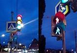 Воронежцы публикуют фото «взбесившегося» светофора