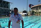 Воронежский полицейский завоевал «золото» на соревнованиях в Лос-Анджелесе