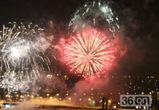 Власти рассказали о программе на День города-2017 в Воронеже