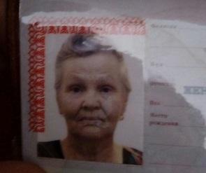 В Воронеже пропала 70-летняя женщина