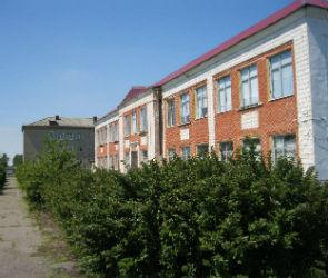 В Воронежской области выставили на торги школу-интернат