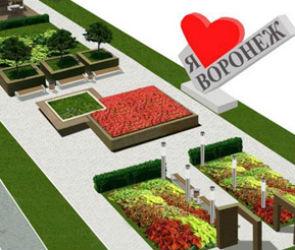 Новая зона отдыха появится в центре Воронежа