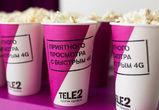 Tele2 покажет воронежцам кино под открытым небом