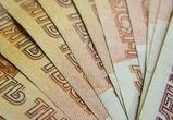 Формирование кредитной истории: как студенту  в первый раз взять взаймы