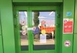 В Воронеже закрыли «Пятерочку» из-за жалоб горожан