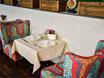 Панорамный ресторан TWENTY 159521