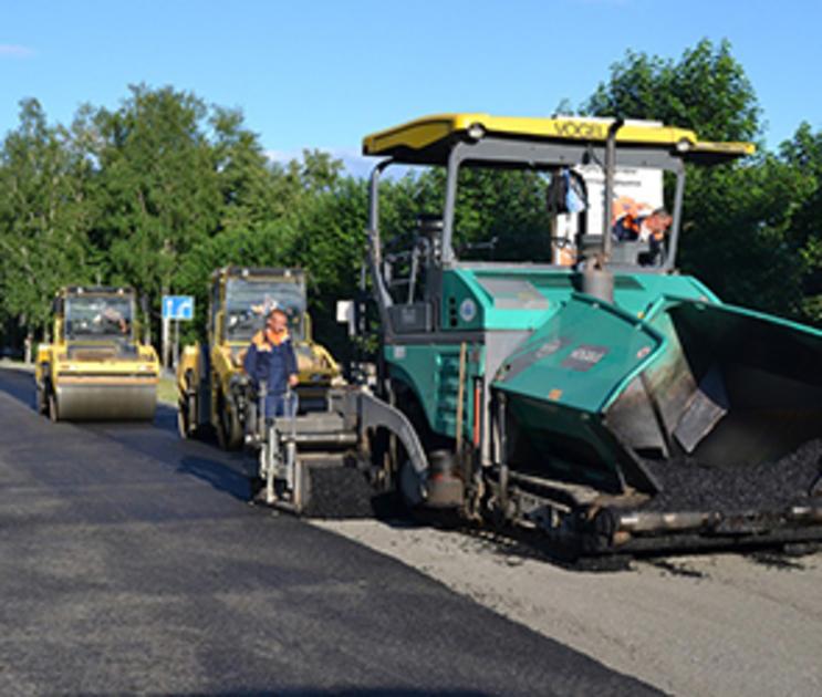 В Воронеже отремонтируют дорогу у Metro в Железнодорожном районе